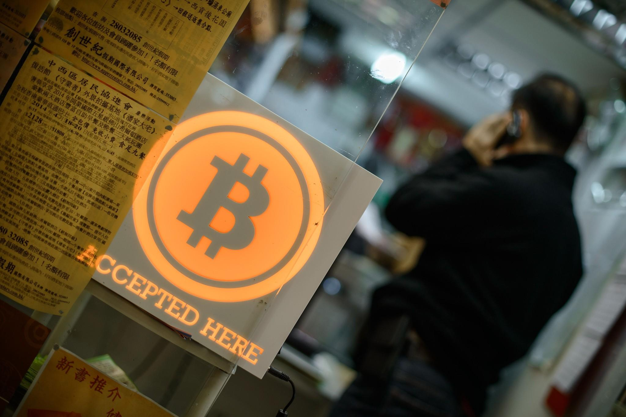 prekybos bitcoins už pinigus gbtc parduoti bitcoin cash