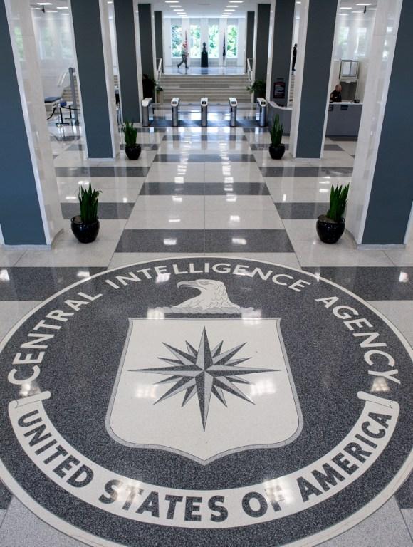 Sjedište CIA-e u Virginiji