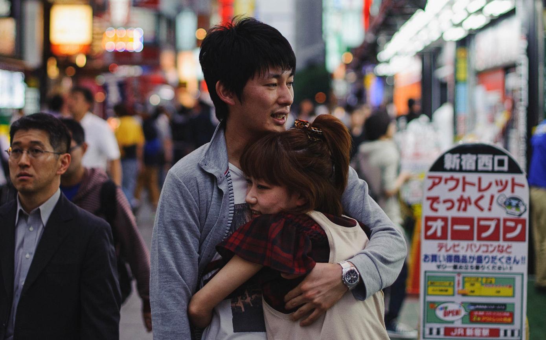 Japan društvena aplikacija za upoznavanje