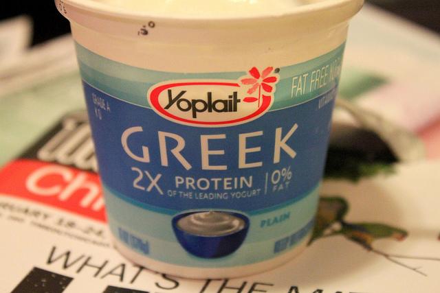 Običan grčki jogurt