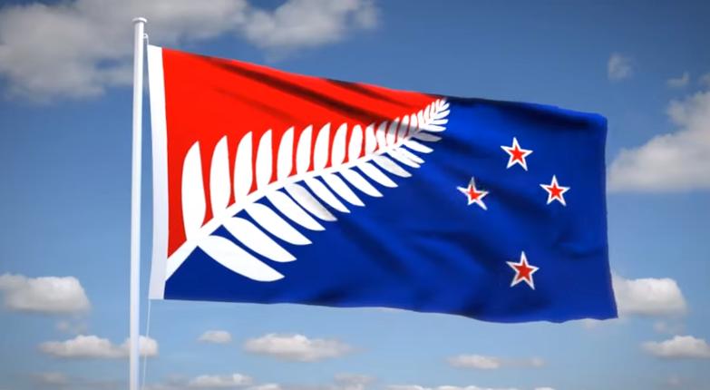 Ovaj je dizajn zastave završio na drugom mjestu