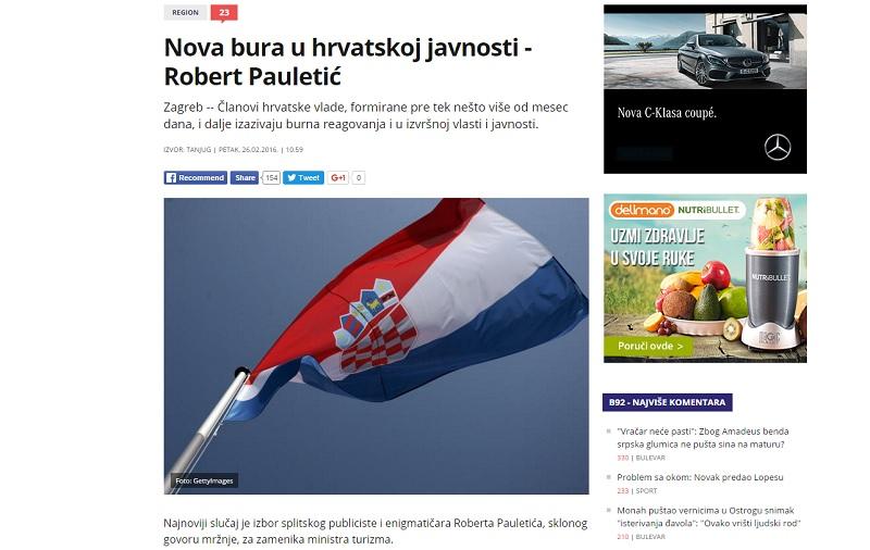 pauletic b92 prtscr