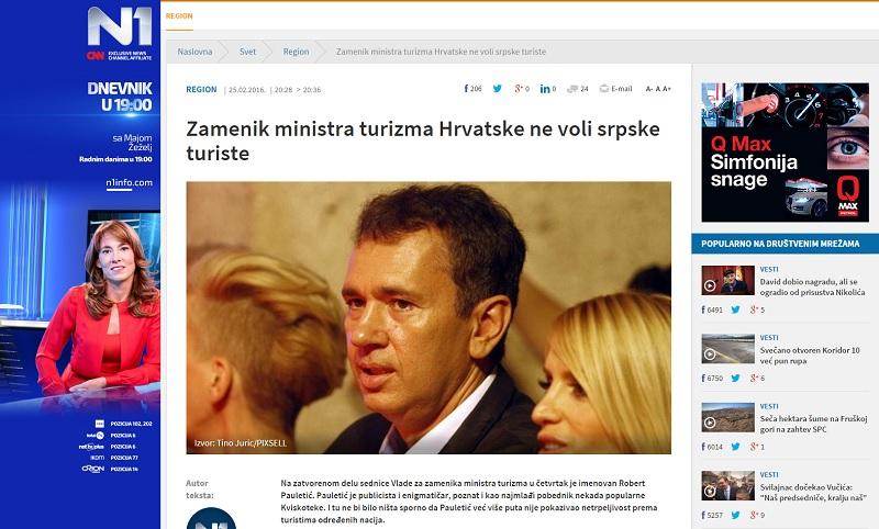 pauletic n1 srpski