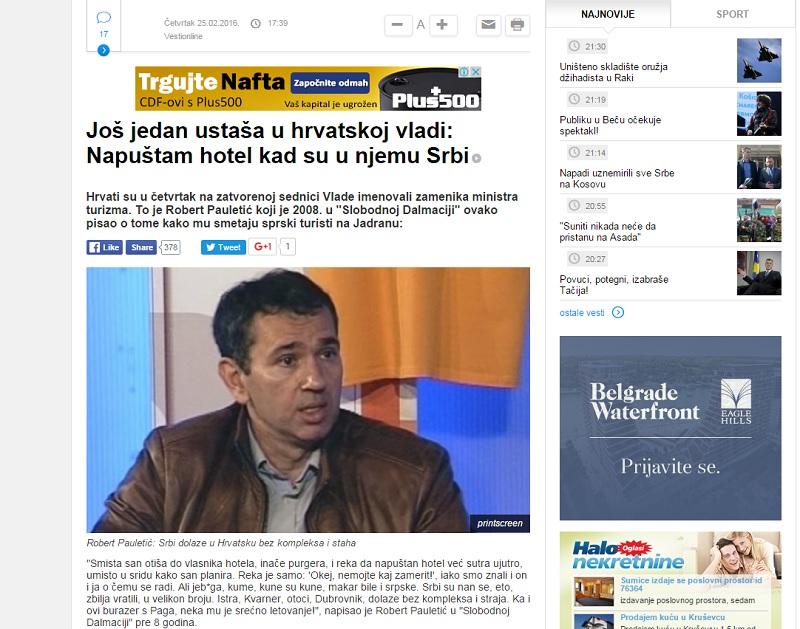 pauletic vesti online prtscr