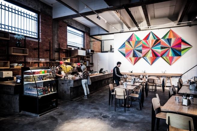 Muzejski kafić