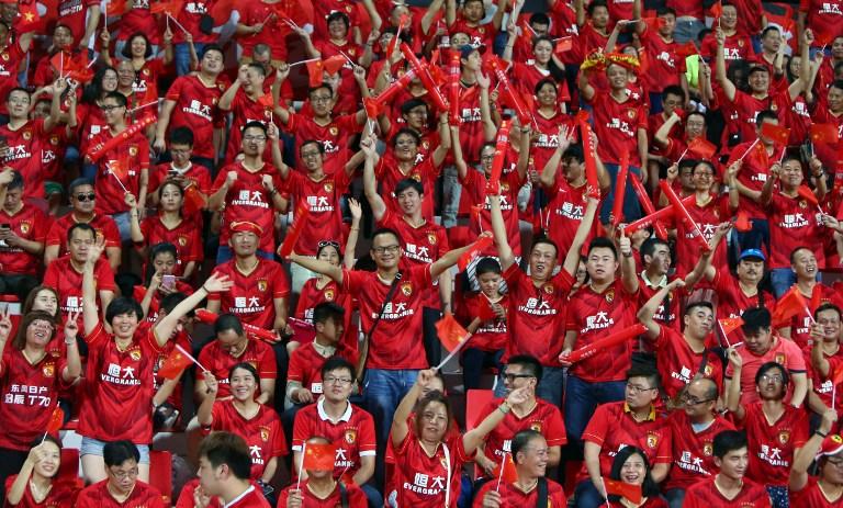 Kineski navijači