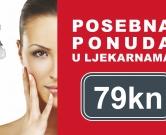 skin-gocce-fotka-za-promo-box