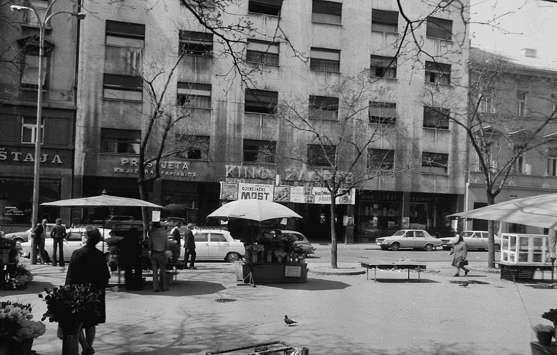 Pogled prema kinu Zagreb 1977.