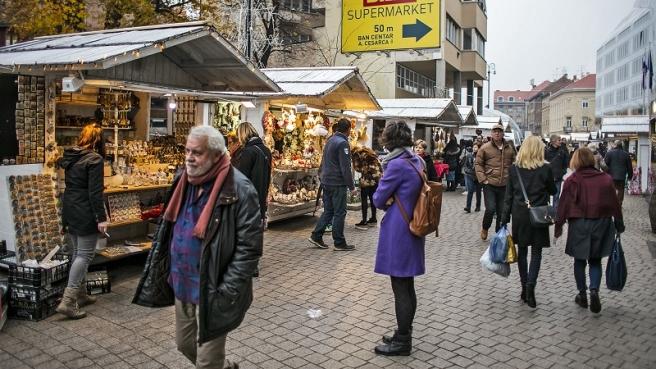 Europski trg