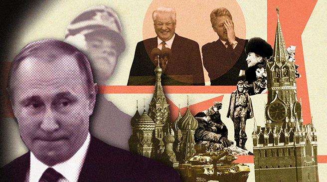 Izlazim s ruskim čovjekom