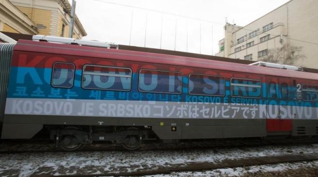 Image result for SRPSKI VLAK KOSOVO