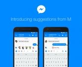 M za Messanger