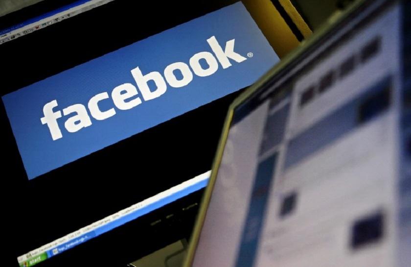 Facebook kaže da je preko 10 milijuna Amerikanaca vidjelo plaćene ruske oglase
