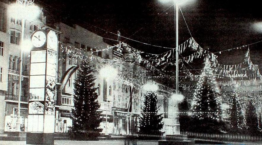 Trg Republike, Božić 1988. godine