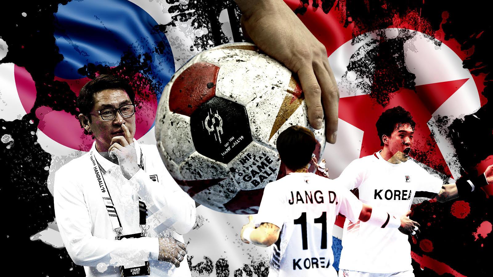 Zašto je nastup zajedničke rukometne reprezentacije ujedinjene Koreje zloupotreba sporta u političke svrhe