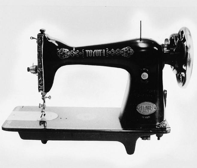 Kako su izgledali prvi proizvodi nekih najpoznatijih svetskih brendova? 12-toyota-toyota