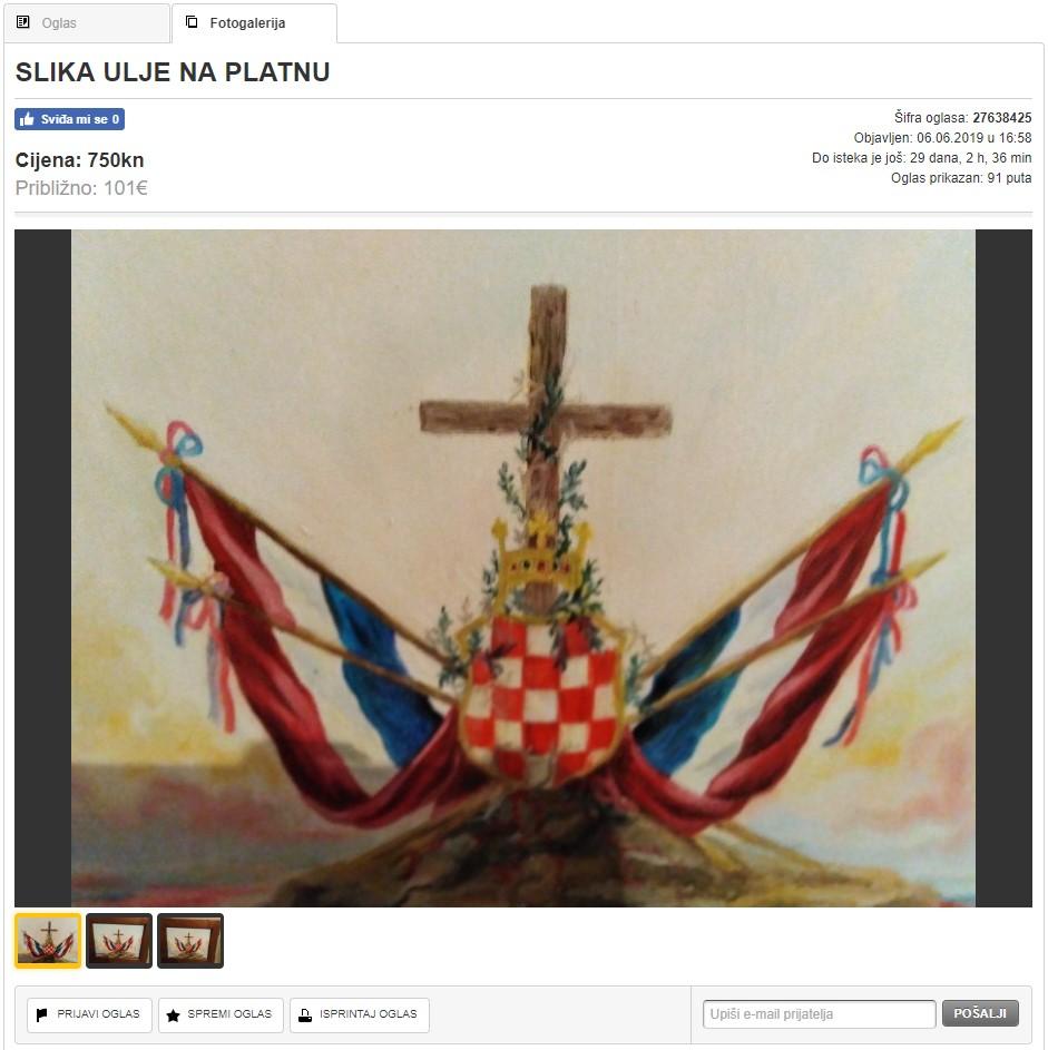 """Ova slika predstavlja, citiramo, """"kruna dmitra Zvonimira"""" s dodatkom: """"ostalo na upit""""."""