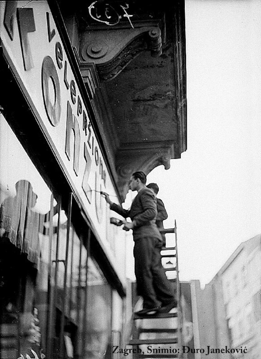 Pržionica kave Konzum 1934. godine na Preradovićevom trgu.