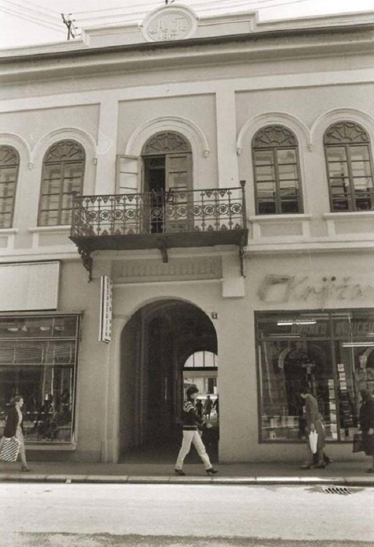 Rezidencija Paunović osamdesetih.