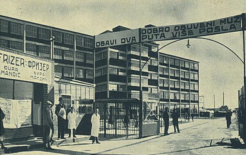 Tvornica Borovo.