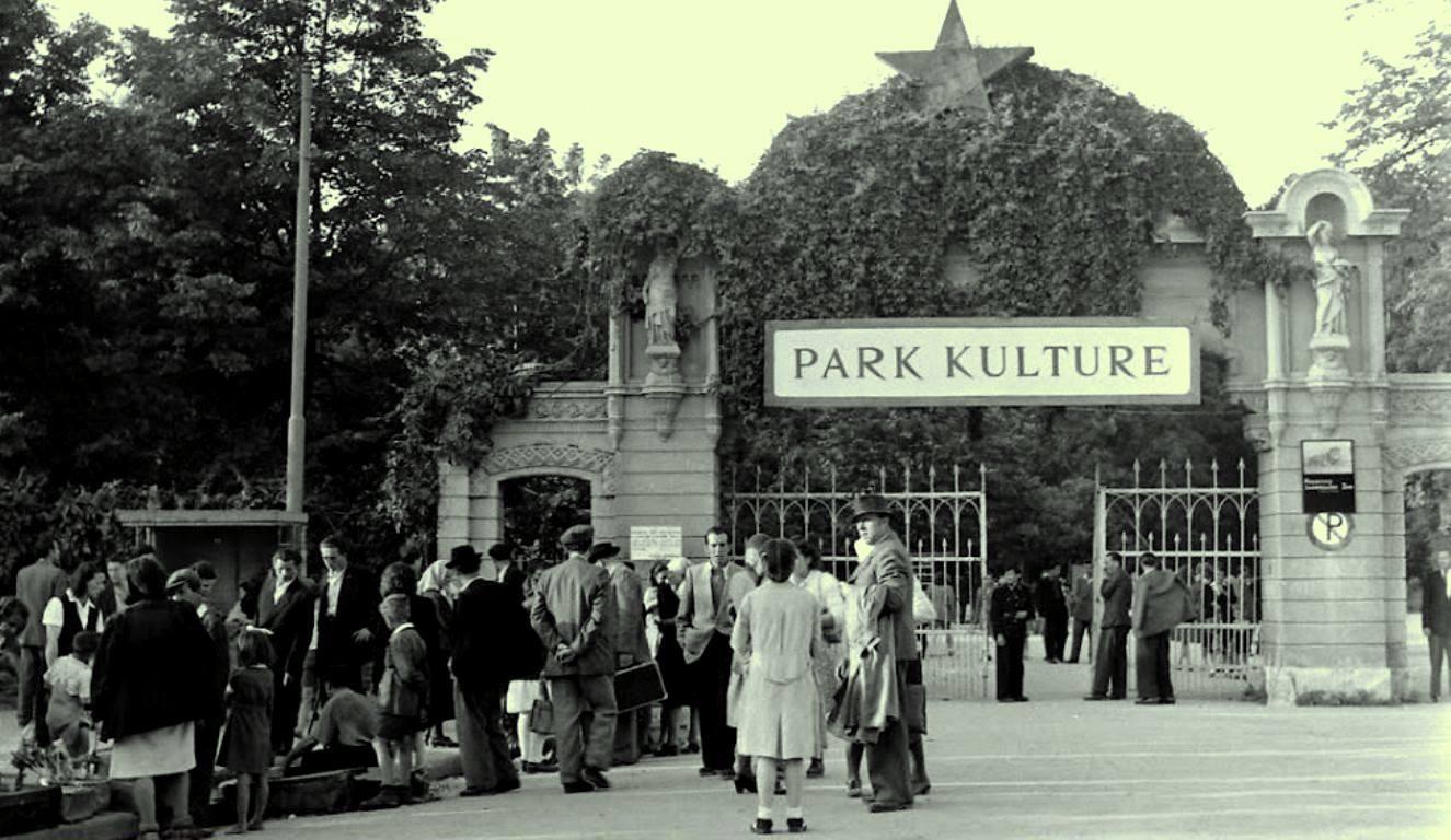 Maksimir, odnosno, Park kulture 1948. godine.